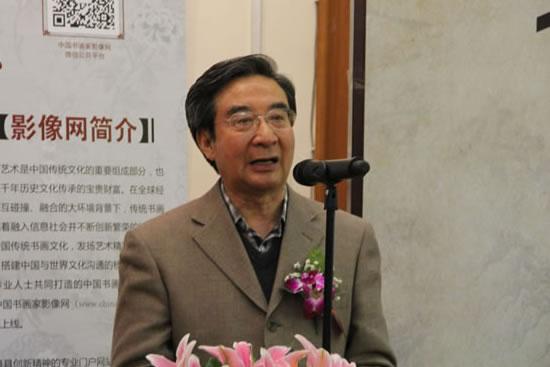 中国书协顾问、河北省书协主席旭宇发表讲话