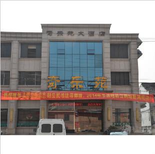 胡立民导师书法培训班江阴落下帷幕